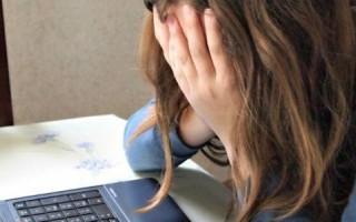 В Госдуму внесли предложение о вводе уголовной ответственности за кибербуллинг