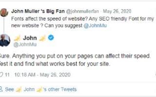 Google о влиянии шрифтов на SEO