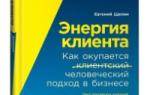 5 книг от эксперта: Андрей Себрант (Яндекс)