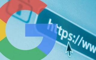Google Chrome начнёт блокировать загрузки смешанного контента