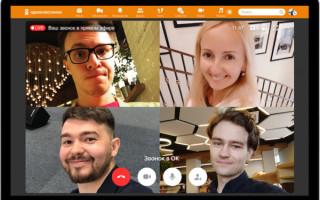 В Одноклассниках появилась возможность запускать трансляции видеозвонков