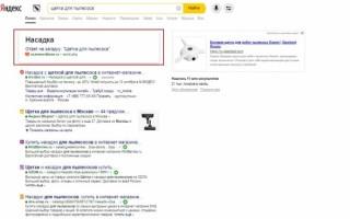 Яндекс тестирует обновленный вид сниппетов в выдаче