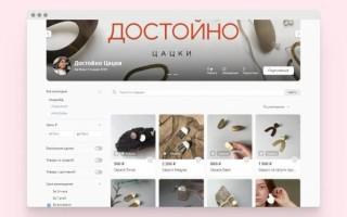 Юла запускает услугу для малого и среднего бизнеса