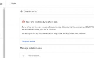 В Google AdSense проблемы с проверкой новых сайтов