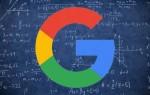 Google практически завершил запуск January 2020 Core Update