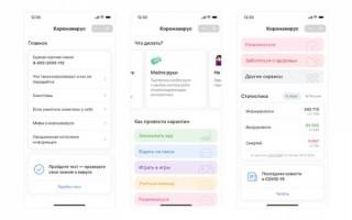 ВКонтакте создала единый центр информации по коронавирусу