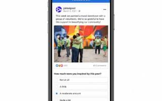 Facebook изменит подход к отзывам пользователей