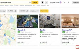 Яндекс добавил в поиск универсальные обогащенные ответы