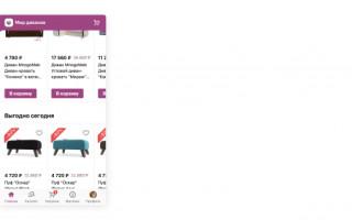 Яндекс существенно обновил дизайн Турбо-страниц