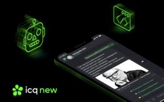 Mail.ru Group проведет соревнование для разработчиков ботов на базе ICQ New