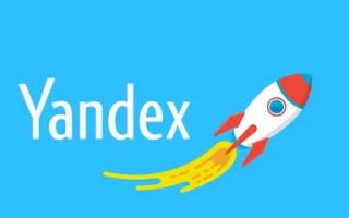 Яндекс анонсировал новые функции для Турбо-страниц