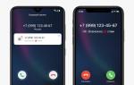 Одноклассники запустили определитель номера телефона в мобильном приложении