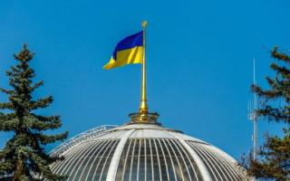 Верховная Рада Украины хочет ввести «налог на Google»