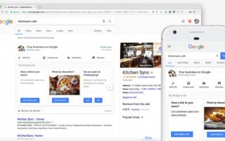 Google My Business обновил встроенное редактирование через Поиск и Карты