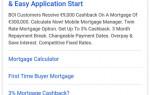 Google тестирует полужирный шрифт для первой и рекламной выдаче в поиске