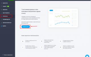 Как создать отчет в Google Data Studio через eLama: пошаговое руководство