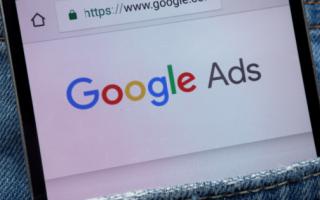 Четыре скрипта для управления ставками в Google Ads