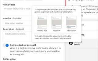 Facebook добавит новую опцию для автоматической настройки рекламы