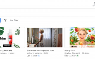 Google объявил о запуске центра создания рекламы Ads Creative Studio