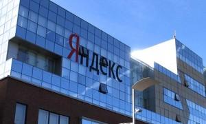 2ГИС, Avito, ivi и ЦИАН пожаловались на Яндекс в ФАС