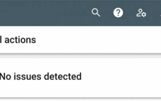 Из Google Search Console исчезли данные о ручных санкциях