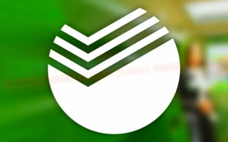 Сбербанк инвестировал в сервис электронного оборота Legium