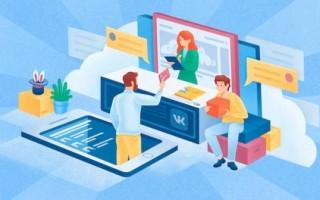 ВКонтакте исследовала покупки пользователей в период самоизоляции