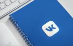Ежедневная аудитория VK Mini Apps выросла на 260%