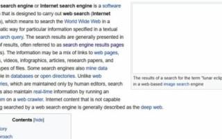 Факторы ранжирования Google в 2021: Core Web Vitals, E-A-T и AMP — что важнее?