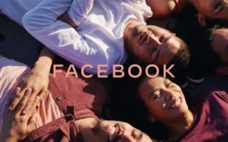 Новые функции Facebook для поддержки малого бизнеса