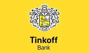 Яндекс предварительно договорился о покупке Тинькофф банка