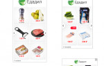 Яндекс.Директ представил новый формат «умных» баннеров