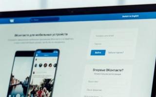 Рекламный кабинет ВКонтакте начал показывать перевью объявлений