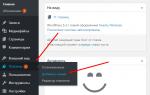 Как установить и настроить тему на WordPress: пошаговая инструкция и рекомендации