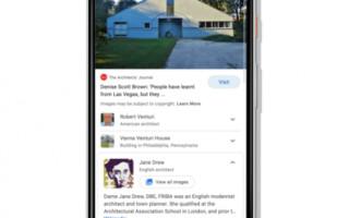 Google дополнит результаты поиска по картинкам информационными подсказками