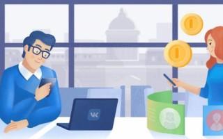 ВКонтакте начнет помечать входящие сообщения с рекламы
