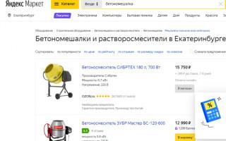 Яндекс.Маркет скрывает любой товар, если его стоимость на 20% выше средней