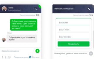 В Яндекс.Метрике появились автоматические цели для JivoSite