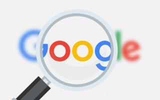 Вебмастера жалуются на проблемы с индексацией в Google