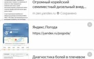 Яндекс тестирует новый тип рекламы в мобильной версии браузера