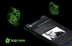 Mail.ru Group перезапустила мессенджер ICQ