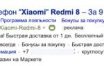 Как лингвогенератор eLama помогает интернет-магазинам рекламировать товары в Яндекcе и Google