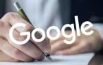 Контент для блоков с ответами Google: техника перевёрнутой пирамиды