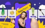 В Яндекс.Дзене появится единый товарный виджет
