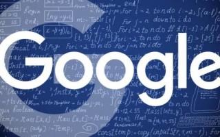 Вебмастера заметили признаки крупного обновления алгоритма Google