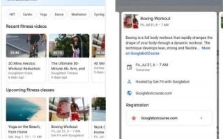 Google начал поддерживать тип структурированных данных Home activities