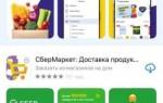 Apple Search Ads: что учесть при создании и настройке рекламных кампаний