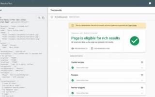Инструмент Rich Results Test начал поддерживать все функции поиска Google