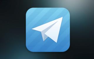 Group-IB сообщила о случаях перехвата переписки в Telegram