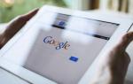 Google запатентовал поведенческие факторы
